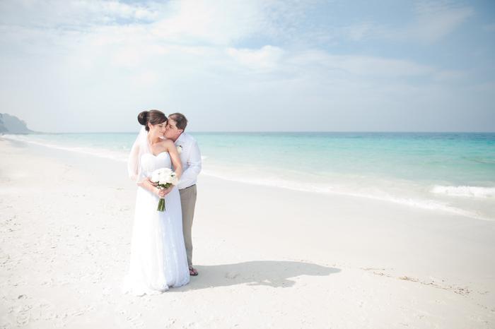 Hyams Beach  wedding4.JPG